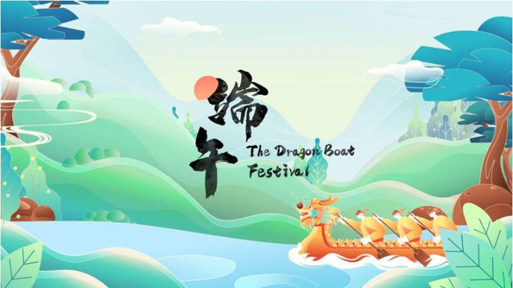 Festive China: Dragon Boat Festival