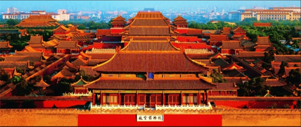 China Cultural Center invites Israelis to experience Palace Museum