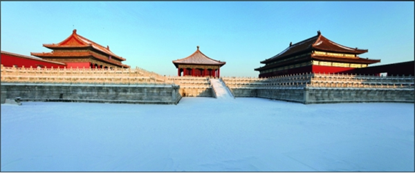 China Cultural Center invite to experience Palace Museum